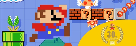 Banner Mario moderne kleuren - Mario 30th Anniversary Collection
