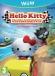 Box Hello Kitty Kruisers