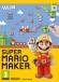 Box Super Mario Maker