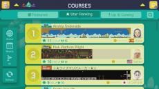 Review Super Mario Maker: Kies online een level om te spelen, gebruik filters en rankings om je keuze makkelijker te maken!