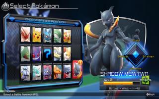 In totaal kent Pokkén Tournament 16 verschillende Pokémon waarmee je de arena kunt betreden.