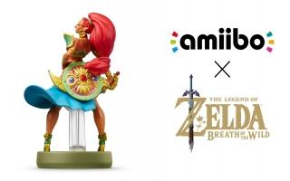 Deze amiibo is gemaakt voor <a href = https://www.mariowii-u.nl/Wii-U-spel-info.php?t=The_Legend_of_Zelda_Breath_of_the_Wild>The Legend of Zelda: Breath of The Wild</a>